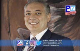 Junta Directiva Nacional del Banco Popular eligió a su nuevo presidente.